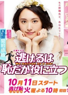 d-day drama download