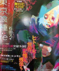 El Manga de Tokyo Ghoul tendrá adaptación a obra de teatro.