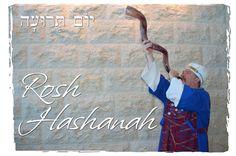 rosh hashanah dates future