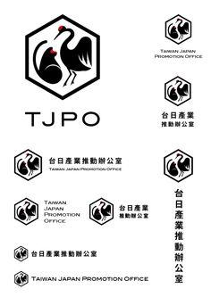 Taiwan Japan Promotion Office