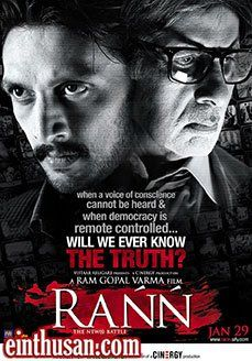 Rann Hindi Movie Online - Amitabh Bachchan, Sudeep, Ritesh Deshmukh and Paresh Rawal. Directed by Ram Gopal Varma. Music by Dharmaraj Bhatt. 2010 ENGLISH SUBTITLE
