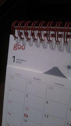 今日から仕事始め!今年のスケジュール管理はgooさんのカレンダーで! #welovegoo #最初はgoo