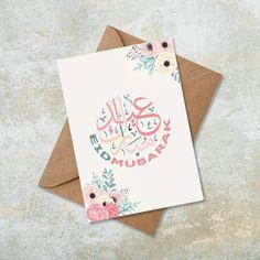 Eid Mubarak Card Floral Colourful Arabic Calligraphy Single Card, Set of 5 or 10 Islamic Wall Art Ca Eid Mubarak In Arabic, Eid Mubarak Messages, Eid Mubarek, Eid Mubarak Wishes, Eid Mubarak Greetings, Happy Eid Mubarak, Ramadan Cards, Eid Cards, Happy Eid Wishes