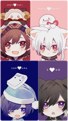 Amatauki, Mafumafu, Soraru and Luz♡♥ Gato Anime, M Anime, Cute Anime Chibi, Kawaii Chibi, Cute Anime Boy, Anime Art Girl, Anime Guys, Neko Boy, Chibi Boy