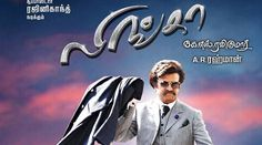 Lingaa Audio Release Date Announced! | TechtoYoung