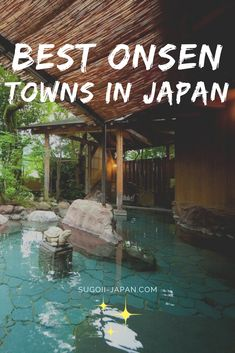 Japan Travel Tips, China Travel, France Travel, Us Travel, Hot Springs Japan, The Wonderful Country, Japanese Travel, Japanese Food, Spring City