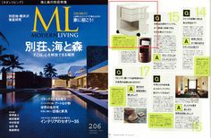 BOBY Trolley #design by Joe Colombo in 1970 introduced by Japanese magazine Modern Living in January 2013 issue.