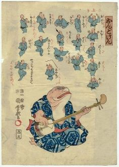 Dancing Ken Game (Ondo ken) Japanese, Edo period, 1847–52 (Kôka 4–Kaei 5) Artist Utagawa Kunimaro I, Japanese, active about 1850–1875, Woodblock print (nishiki-e); ink and color on paper, MFA