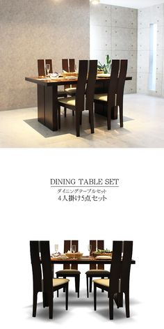 Shipping Furniture From India To Usa Wall Showcase Design, Furniture Deals, Eames, Dining Bench, Furniture Design, Table Settings, India, Home Decor, Style