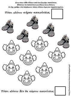 Δραστηριότητες, παιδαγωγικό και εποπτικό υλικό για το Νηπιαγωγείο: Απόκριες στο Νηπιαγωγείο: 2 Φύλλα Εργασίας για τα Μαθηματικά Clowns, Crafts, Kindergarten, Craft Ideas, Children, Note Cards, Preschool, Carnival Games, Young Children