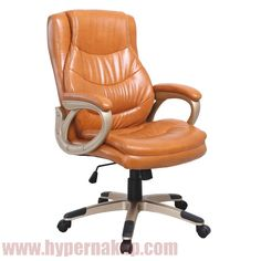 Kancelárska stolička, ekokoža hnedá, LANDER