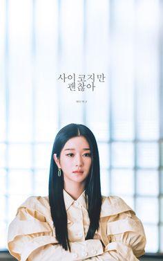 Korean Actresses, Asian Actors, Korean Actors, Actors & Actresses, Korean Star, Korean Girl, Hyun Seo, Korean Drama Movies, Instyle Magazine