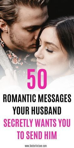 Melt your husband's heart by sending him these awesome 50 romantic messages. He secretly wants you to love him in this way. Romantic Messages/Messages For Him/ Romantic Messages For Partner/ Love and marriage/ Marriage Goals and Marriage Romantic Messages For Husband, Best Love Messages, Love Message For Boyfriend, Good Morning Love Messages, Love Message For Him, Love Quotes For Him Romantic, Romantic Texts, Best Message For Husband, Husband Surprise