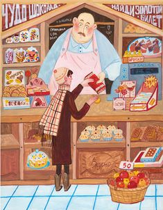 Book Illustration, Character Illustration, Isometric Art, Cafe Art, Fanart, Picture Logo, Character Design Animation, Chocolate Factory, Autumn Art