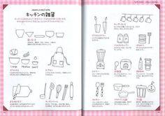 Easy & Kawaii Illustration Book Japanese por JapanLovelyCrafts