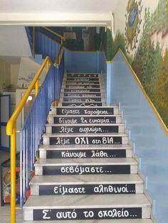 Μια σκάλα μ όμορφα μηνύματα στο 8ο δημοτικό σχολείο Κατερίνης Class Management, School Projects, Back To School, Diy And Crafts, Street Art, Stairs, Classroom, Education, Places