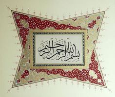 Calligraphy Welcome, Islamic Calligraphy, Calligraphy Art, Islamic Patterns, Madhubani Art, Turkish Art, Arabic Art, Islamic Art, Design Crafts