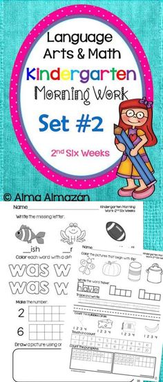 I created this morning work to go along with English Language Arts and Math C-Scope Units. This is set 2 of 6. It goes with C-Scope units for the 2nd six weeks in both Math and Reading.  Created by Alma Almazan