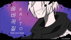 27 Best Music Images Vocaloid Kaito Manga Anime