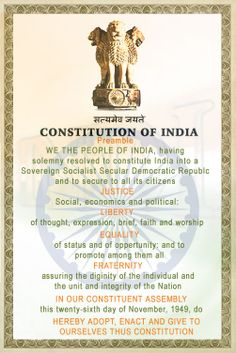 When Is Constitution Day 2019 Quotes Images Pictures – You Calendars www.youcal… When Is Constitution Day 2019 Quotes Images Pictures – You Calendars www. General Knowledge Book, Gernal Knowledge, Knowledge Quotes, Indian Constitution Day, Constitution Quotes, Ias Study Material, Upsc Civil Services, Interesting Facts About World, India Facts