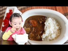おもしろいから「便器カレー」を作ってみた(笑) Japanese curry