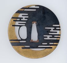 Tsuba with design of moon and clouds | Edo period early to mid-19th century School Bushû School (Japanese). Museum of Fine Arts, Boston