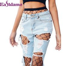 {Like and Share if you want this  Eastdamo 2017 Women Half Ripped Jeans High Waist Street Big Hole Slim  Denim Shorts Torn Ladies Half Length Denim Shorts XXL|    Brand-new arrival Eastdamo 2017 Women Half Ripped Jeans High Waist Street Big Hole Slim  Denim Shorts Torn Ladies Half Length Denim Shorts XXL now available for sale $US $18.89 with free postage  yow will discover this unique piece and even a whole lot more at our online site      Grab it now the following…