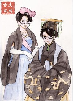 Empress Regnant World History, Manhwa, My Arts, Games, Anime, Game, Cartoon Movies, Anime Music, History Of The World