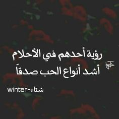 والله شفتهااا ♥♥♥