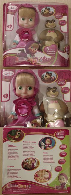 Dolls And Bears: Talking Doll Masha And The Bear Masha 6,5 -1 Song 5 Phrases Bear 5 -> BUY IT NOW ONLY: $55.7 on eBay!