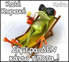 Καλημέρα ☃️❄️ Funny Quotes, Funny Memes, Jokes, Good Night, Good Morning, Greek Words, Morning Messages, Animation, Shit Happens