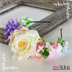 【花カチューシャ】ホワイトとパープルのカラフルフラワーカチューシャ/fc081〜ウェディングアクセサリーmekku〜