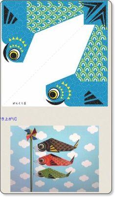 折り紙のこいのぼり : ぱちくり屋のPOP-BLOG
