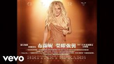 Britney Spears - Mood Ring (Glory: Japan Tour Edition) Japanese Single 6 Music, Music Songs, Japanese Singles, Rca Records, Britney Spears, Music Publishing, Mixtape, Tours, Mood