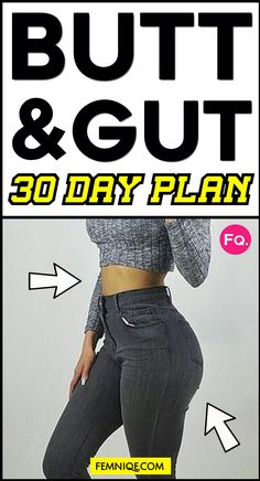 30 Day Ab and Butt Workout Challenge - If you want an abs and butt plan to sculpt your abs and get a bigger butt then you should give this challenge a try!