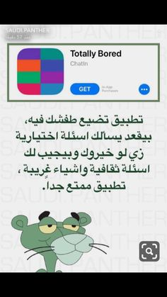Applis Photo, Cute Couple Wallpaper, Iphone App Layout, Book Qoutes, Learning Websites, Proverbs Quotes, Bad Girl Aesthetic, At Home Workout Plan, Arabic Love Quotes