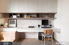 home office white grey and modern