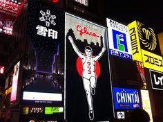 大阪難波 Broadway Shows, My Life, Snow, Japan, Japanese Dishes, Japanese, Eyes