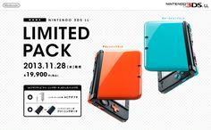 オレンジとターコイズ×ブラックの「ニンテンドー3DS LL リミテッドパック」