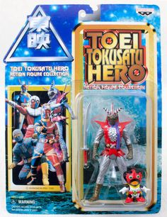 Henshin Ninja Arashi Toei Hero Action Figure Collection JAPAN ANIME TOKUSATSU