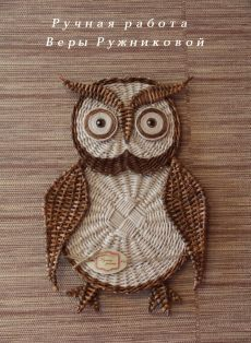 Odnoklasniki Recycled Crafts, Upcycle, Recycling, Paper Crafts, Hobbit, Teddy Bear, Projects, How To Make, Rattan