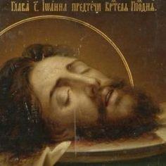 Archangel Prayers, Good Night Gif, Angels Among Us, John The Baptist, Orthodox Icons, Religious Art, Ikon, Christianity, Religion