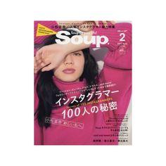 Soup. February 2017 Women's Fashion Magazine