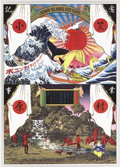 Tadanori Yokoo- Ogasawara Bonin Island Eco Expo, 1998; lithograph (I love that he included part of the iconic Great Wave Off Kanagawa piece in this piece)