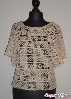 АЗИАТЫ-4(НОВЫЙ АЛЬБОМ) – 432 photos Beautiful Crochet, Baby Knitting, Crochet Top, Plus Size, Bikinis, Board, Dresses, Women, Fashion