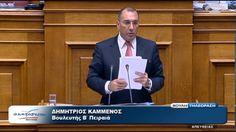 Ομιλια του ΔΗΜΗΤΡΙΟΥ ΚΑΜΜΕΝΟΥ στην βουλη 21 5 2016 Βουλευτης Β Περαια ΑΝΕΛ