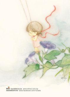 ❤️️️️️Ato Recover