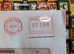 "#Morocco is called ""al maghrib""(المغرب) in #local #language.   #derija"