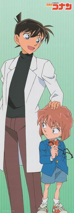 Meitantei Conan, Haibara Ai, Kudou Shinichi, Green Background, Outfit Switch, Edogawa Conan (Cosplay)