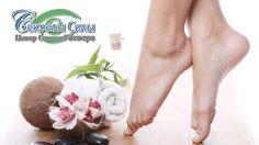 Медитация Исцеляем ноги. Здоровые и красивые ноги.